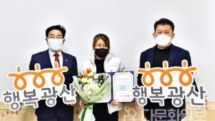 대연장학회, 광산구 장학특기생에 장학금 수여