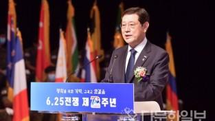 이용섭 광주광역시장, 6·25전쟁 제70주년 기념식 참석