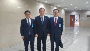 나윤수 함평군수 권한대행 31일 국회 방문…국비 확보 '총력'