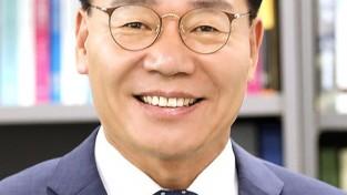 고동석 함평부군수 1일 공식 취임